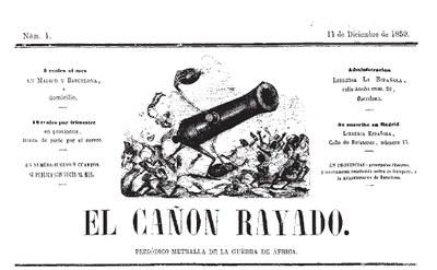 Cañón Rayado