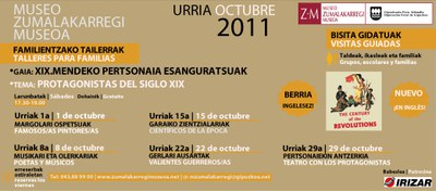 ZM_urria_tarjetoia