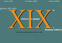 ZM arxtibo digitala 05